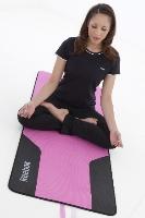 Zum Artikel Trainieren wie die Stars: Yoga-Set von Reebok zu gewinnen